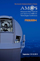 2013-program-cover