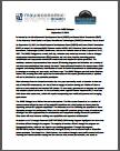2013 AMOS Dialogue Summary Report